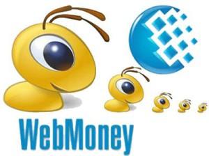 Кто не знает о Web Money?