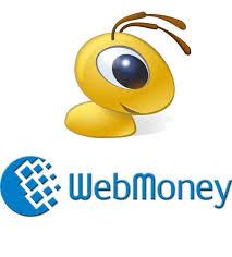 Можно ли получить деньги в долг на Web Money?