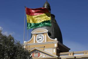 Боливия отпраздновала Новый, 5 524 Год