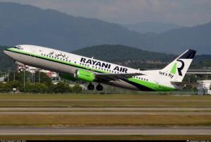 Единственная в Мире исламская авиакомпания закрыта из-за угрозы безопасности пассажиров