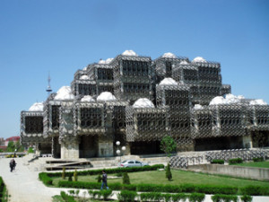 В университете Приштины начались поиски массового захоронения