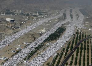 Хадж в Саудовской Аравии