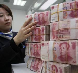 МВФ принял решение о включении китайского юаня в корзину резервных валют