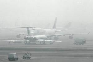 Туманное утро Алматы