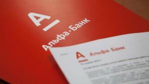 Альфа-банк сообщает о неизбежном сокращении количества банков в России