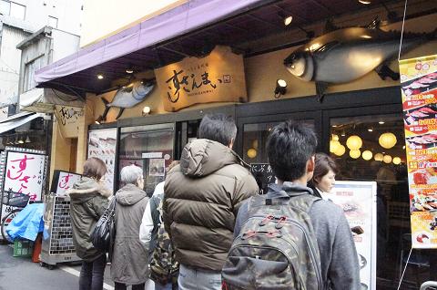 Японский ресторанный бизнес выступает против полного запрета курения перед Олимпиадой-2020