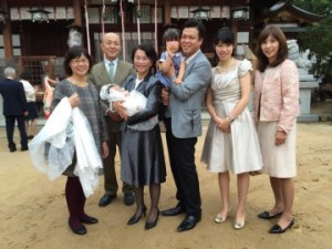В Японии растет число браков среди тех, кому за 50