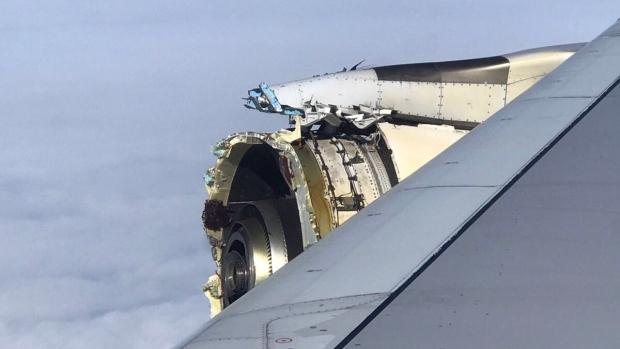 Экстренная посадка авиалайнера авиакомпании «Air France»