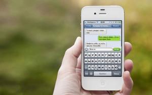 Суд Квинсленда признал СМС сообщение полноценным завещанием