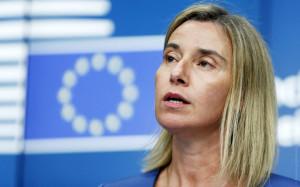 ЕС переходит к военной интеграции
