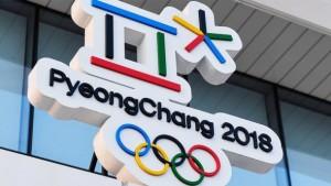 Олимпиада 2018 новости