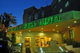 Отели Аммана