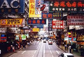 Шоп туры в Китай