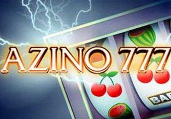 «Азино777»