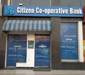 Кооперативный банк Великобритании