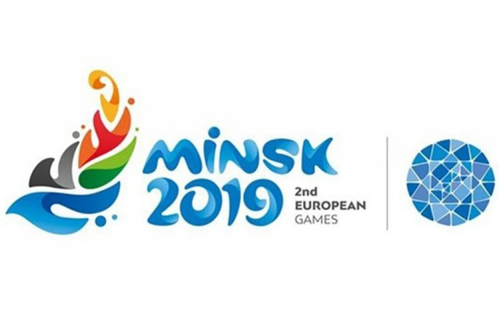 Европейские игры 2019