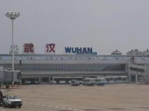 Аэропорт города Ухань